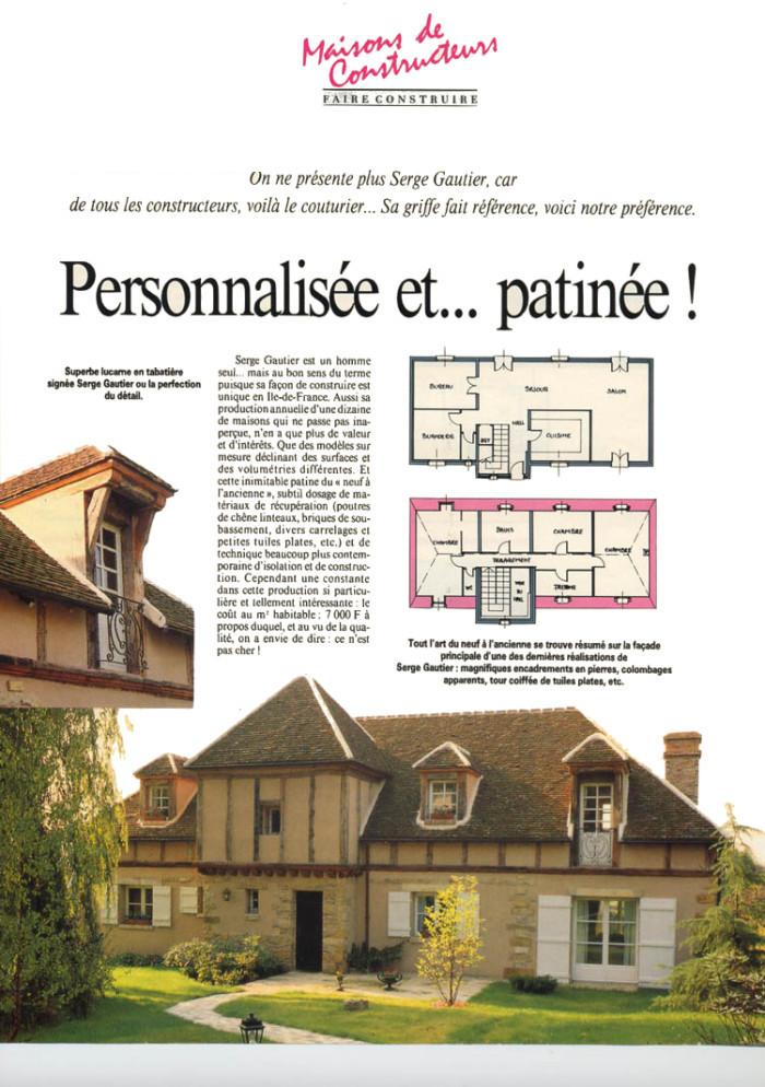 serge gautier presse 12 mi1990 serge gautier. Black Bedroom Furniture Sets. Home Design Ideas